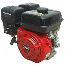 Двигатель на мотоблок 6.5л.с. лифан